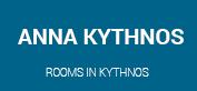 Annas Rooms - Κύθνος
